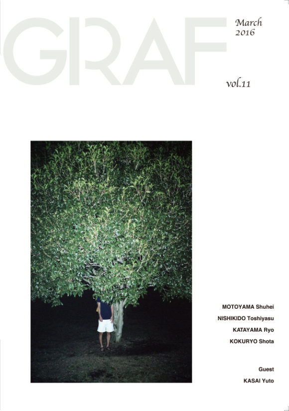 GRAF vol.11「Each Point」 PHOTO EXHIBITION